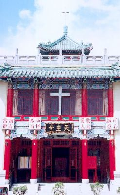 chinese catholic church