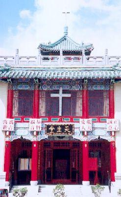 catholic church in china2