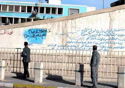 iraq graffiti