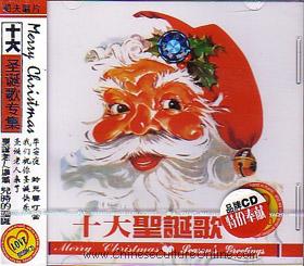 merry christmas 1 lg 20050710