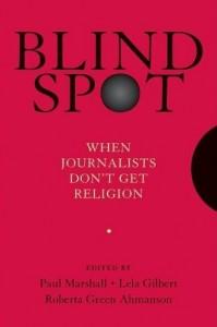 blindspot1
