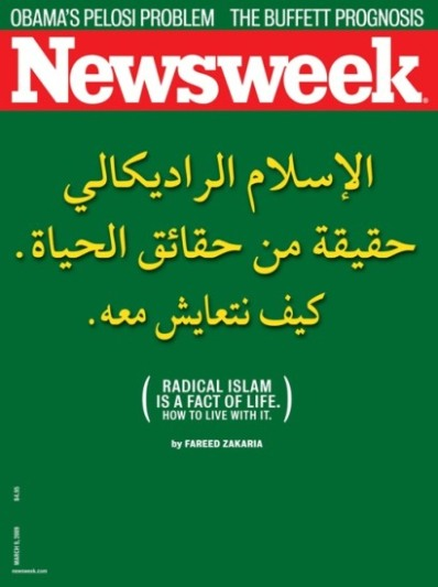 NewsweekCoverMarch9.jpg