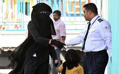 michael-jackson-in-a-veil-in-bahrain