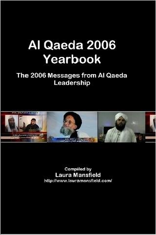 alqaedayearbook