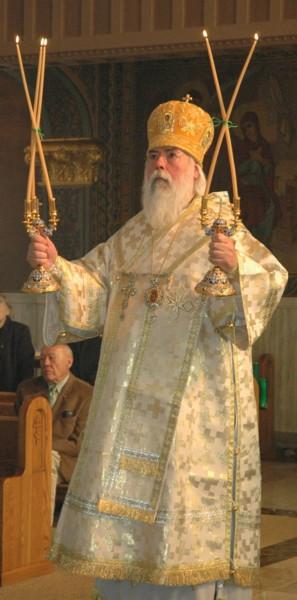 BishopJOBofChicago