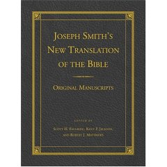 JosephSmithTranslation