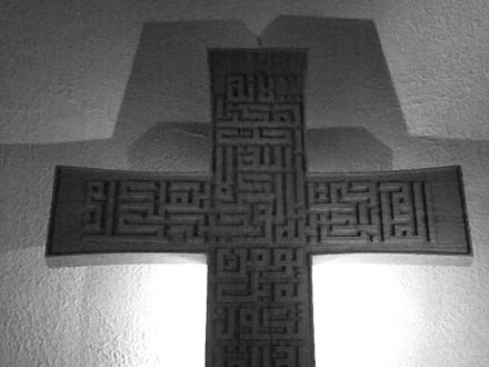 Square kufio cross istfen 1995 02
