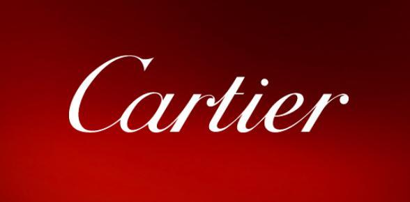 Cartier-logo2.jpg