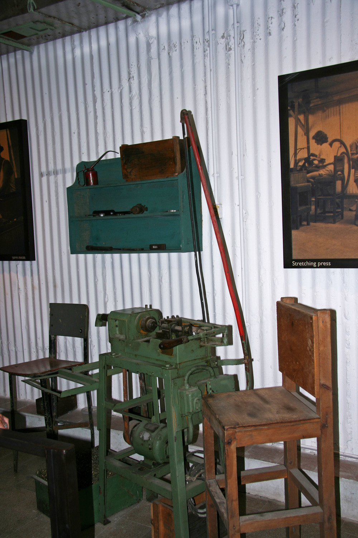 Bullet Factory, Ayalon, Israel