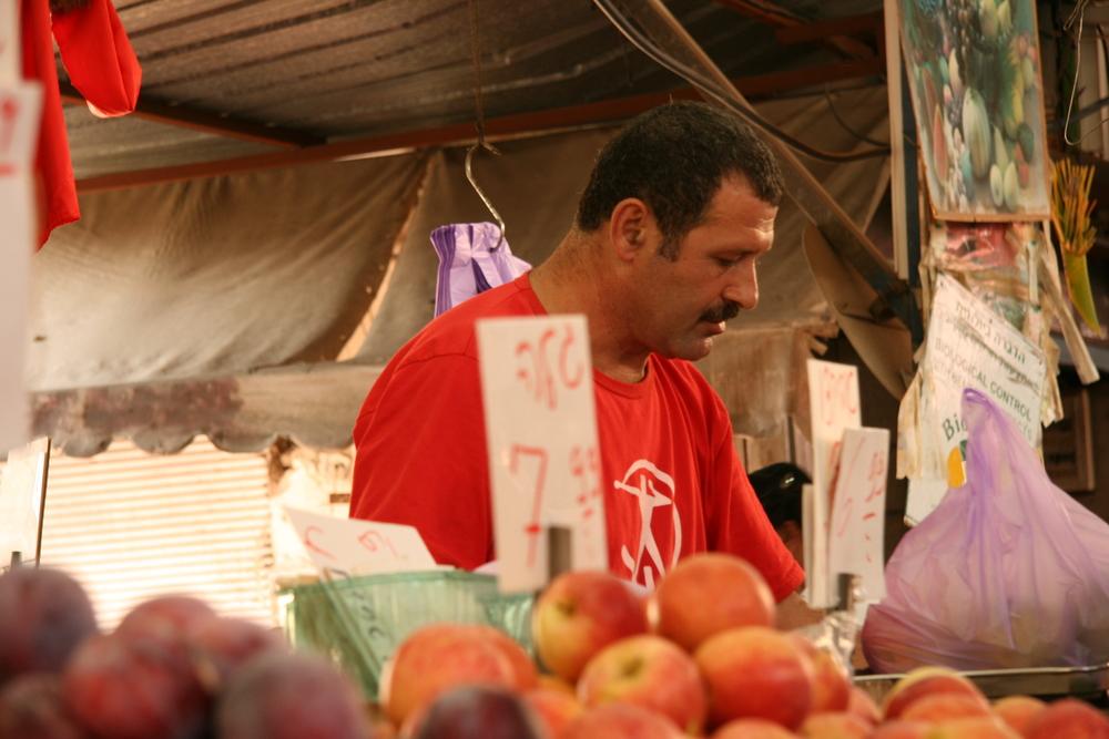 Carmel Market, Israel