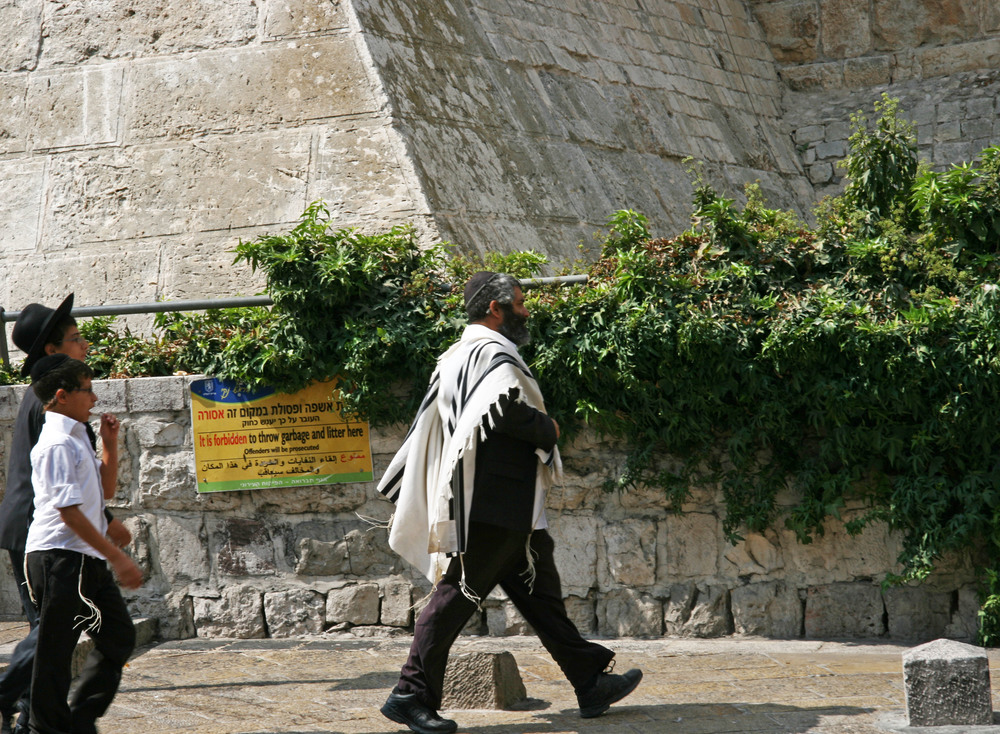 Jaffa Gate, Jerusalem, Israel