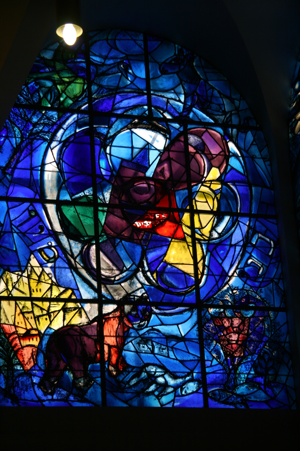 Chagall Windows, Hadassah Hospital, Israel