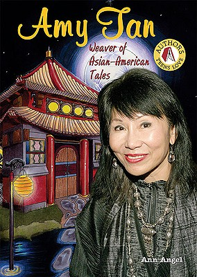 Amy Tan-2009-Enslow Publishers.jpg