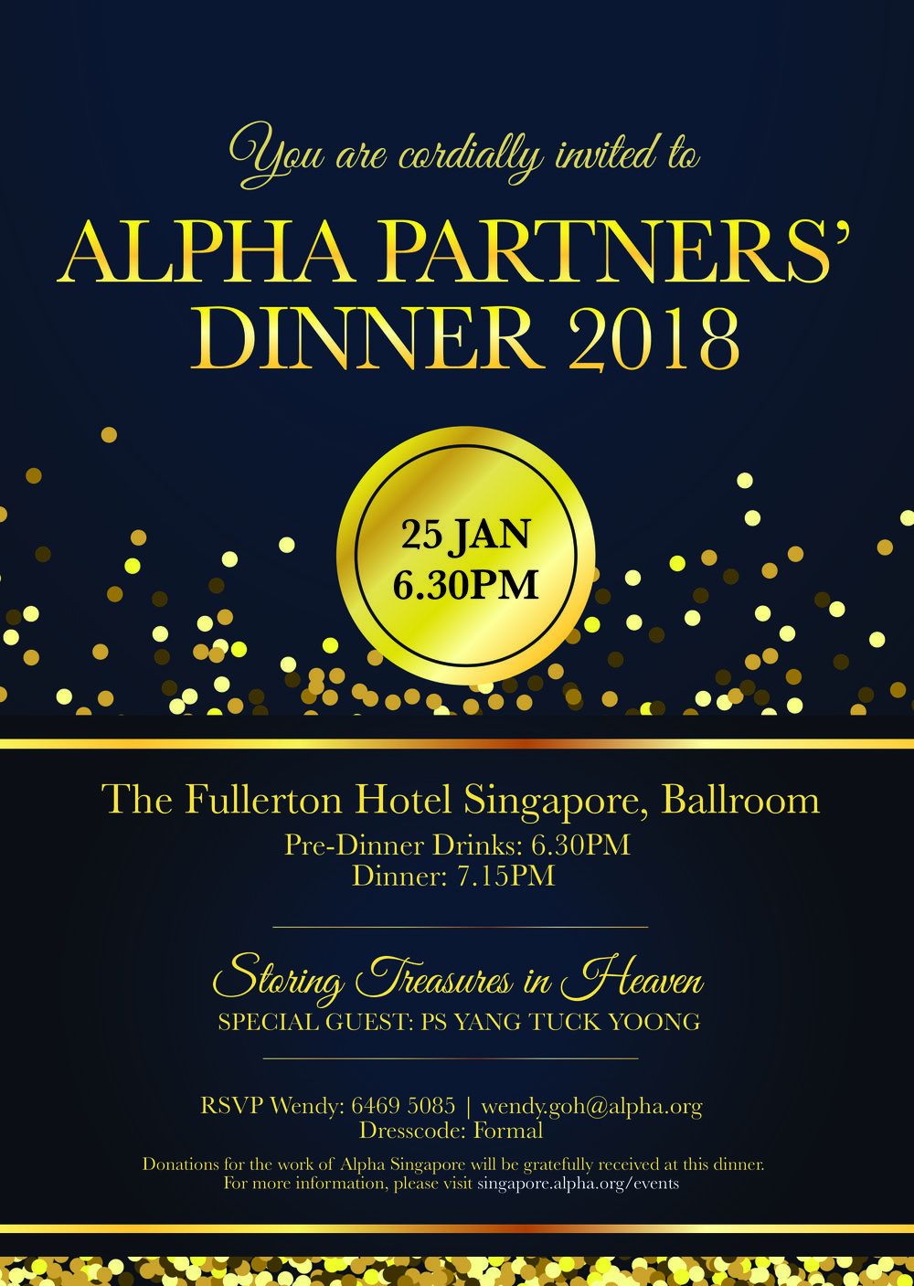 AlphaPartnersDinner2018_Invitation.jpg