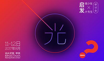 Guang_KeyVisual_Thumbnail.jpg