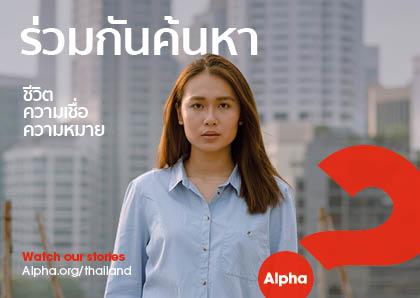 Alpha17-18_Postcard_Asia .indd TH.jpg