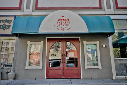 GatewayMaconGa_theatre-macon-01.jpg