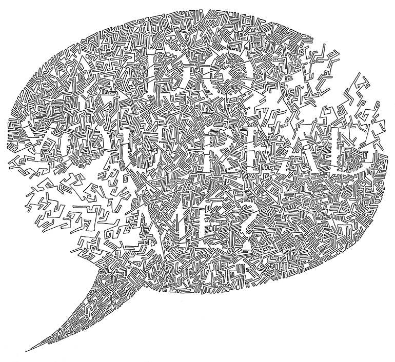 Do You Read Me By Sarah Maxey