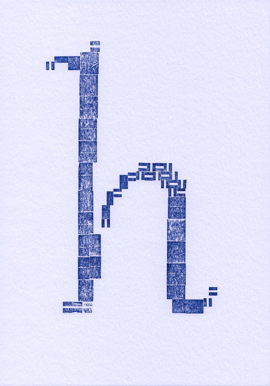 h_1200.jpg