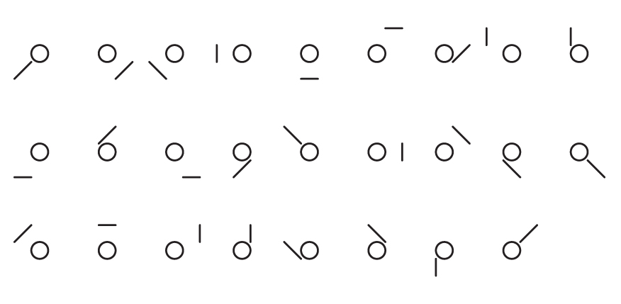 Sandy (2012) vector above and a hand written instance below -  http://barryspencerdesign.com.au/sandy/ )