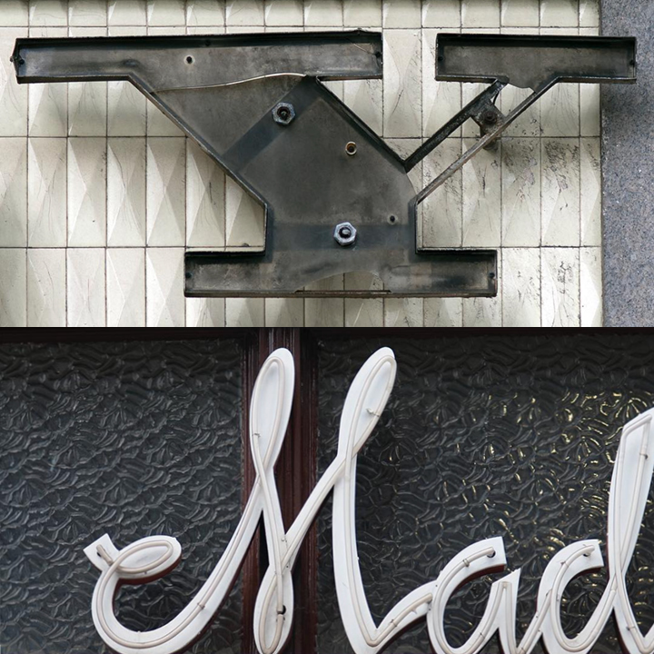 Vernacular lettering discovered around Porto