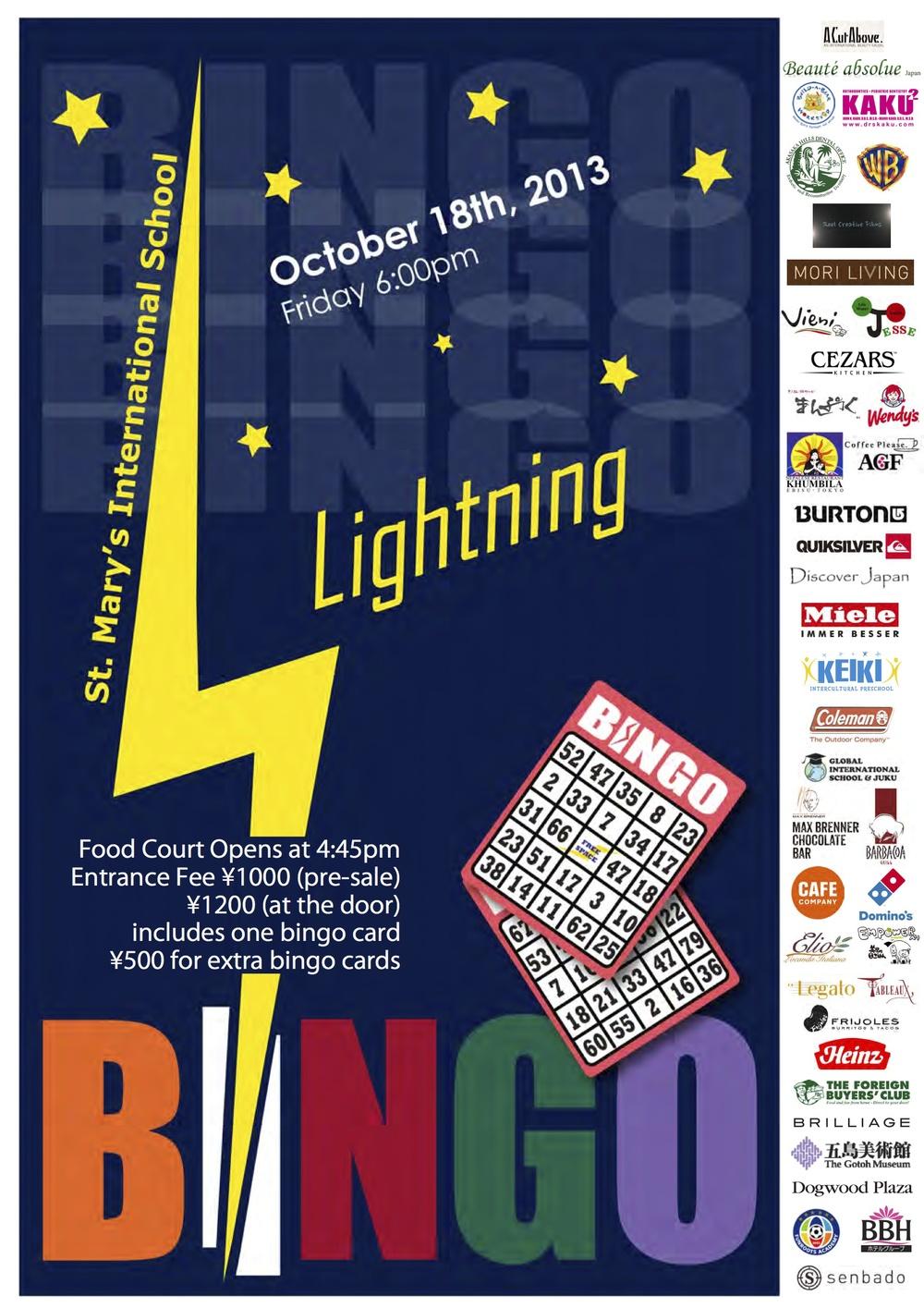 bingo-flyer-2013.jpg