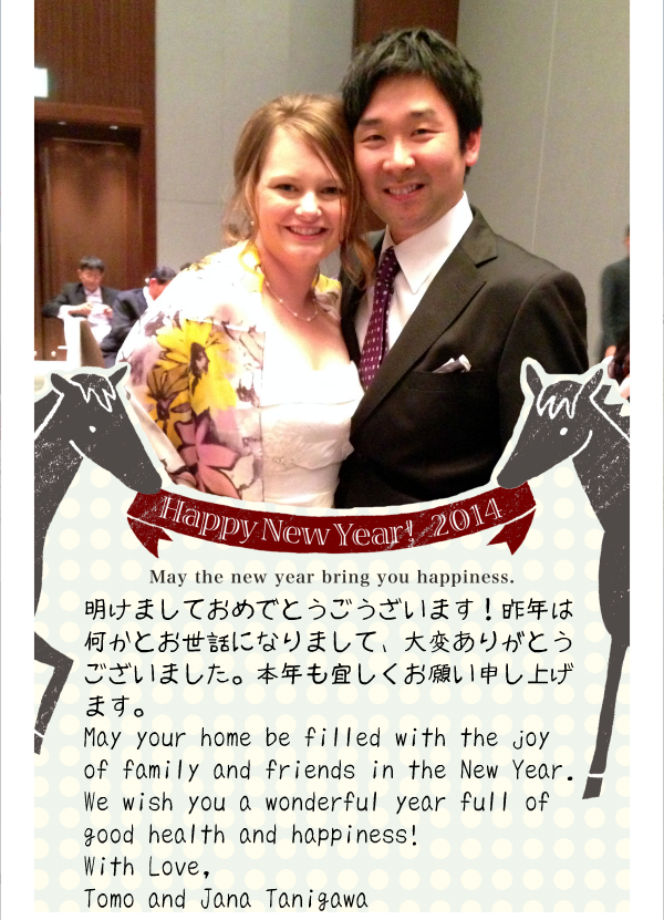 NewyearsCard2014-2.png