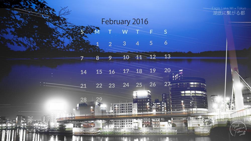 デスクトップ2月1