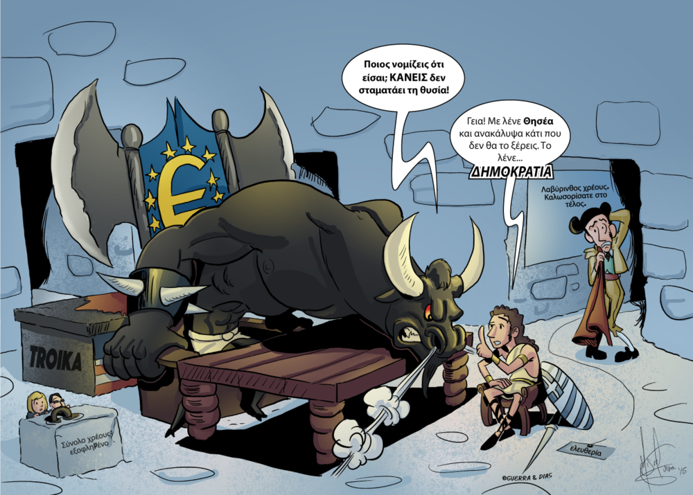 theseus-vs-eu-minotaur-greek