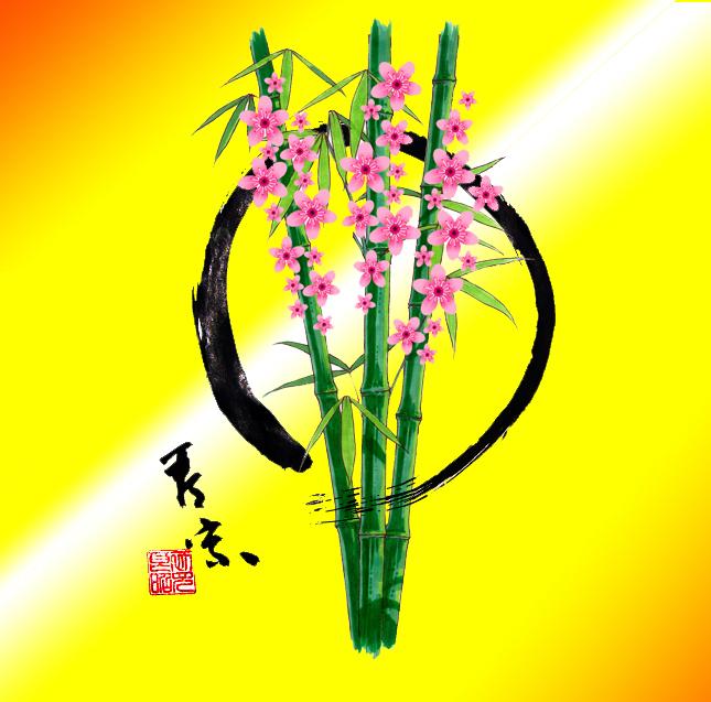 Bamboo Spirit, Flower Heart!