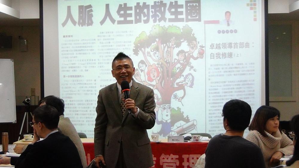 簡文哲博士1.JPG