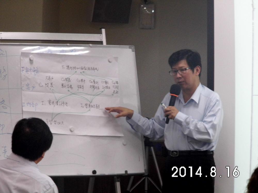 DSCI0148.JPG
