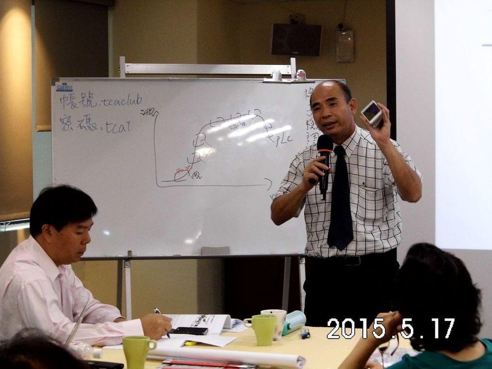 DSCI2005.jpg