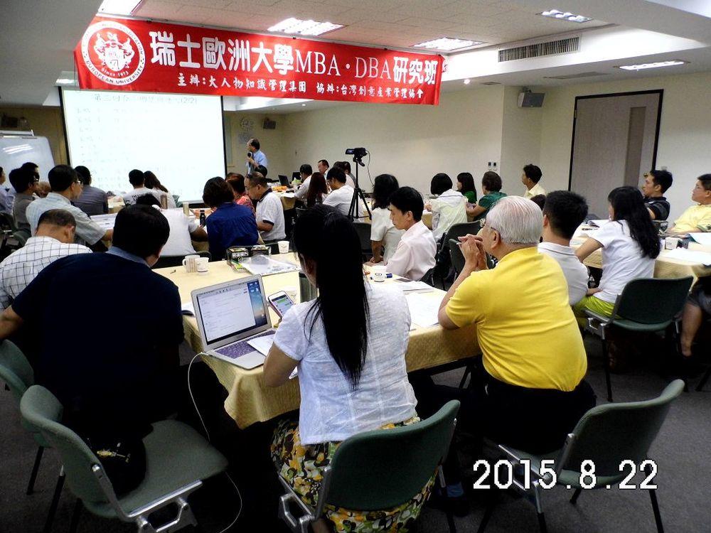 2015年8月企業動態競爭與計策行為研討會a1.jpg