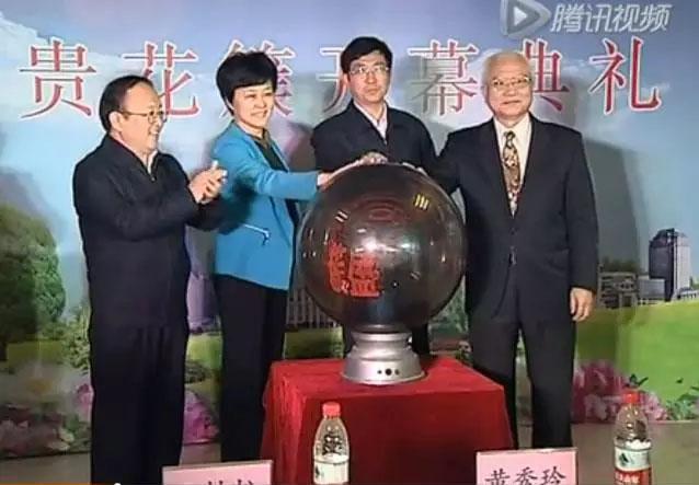 王鎮皇總裁出席山東菏澤富貴花簇生物科技有限公司開幕儀式1.jpg