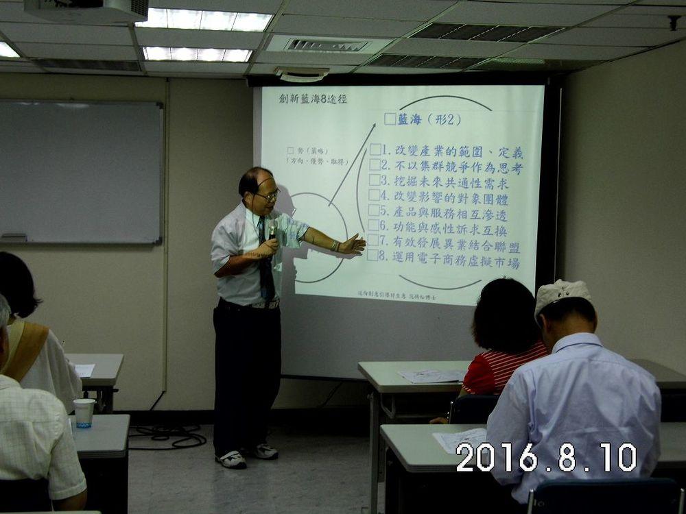 DSCI7328.jpg