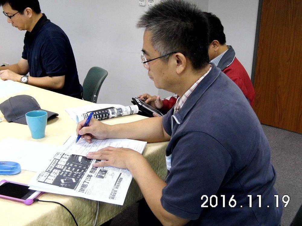 DSCI8606.jpg