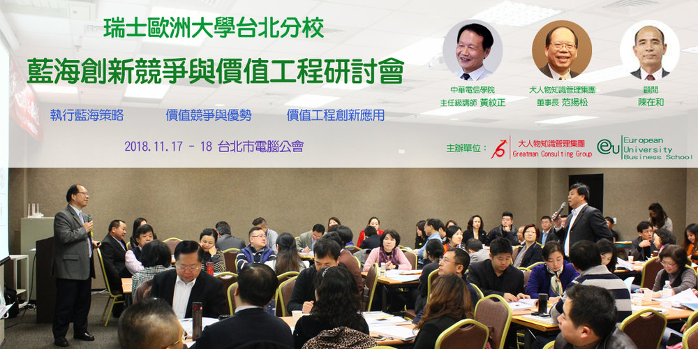 活動通-研討會表頭圖片-11研.jpg