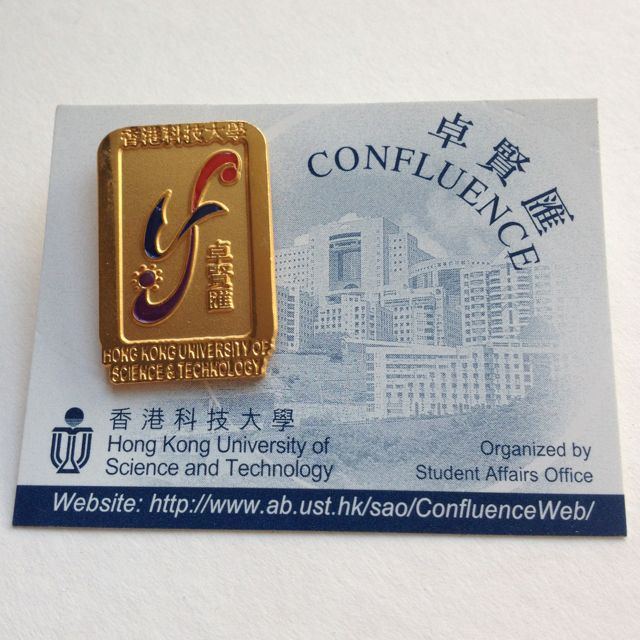 logo design for Confluence, HKUST