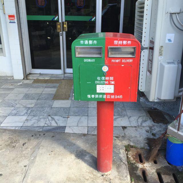 kenting . taiwan october 2015