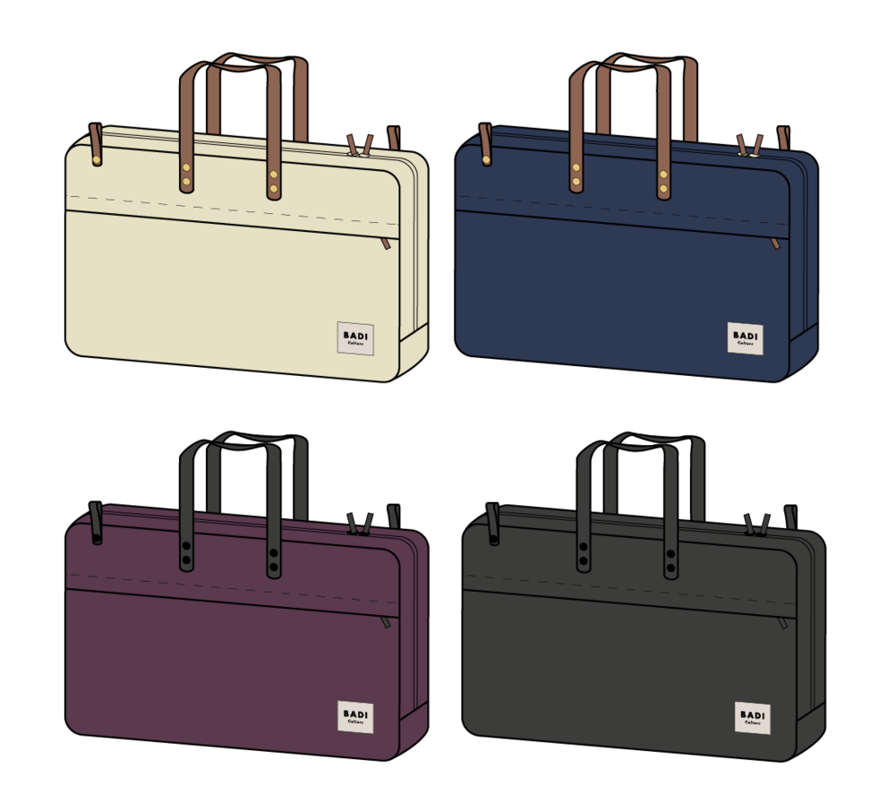 BADI-Culture_Briefcase_selection.png