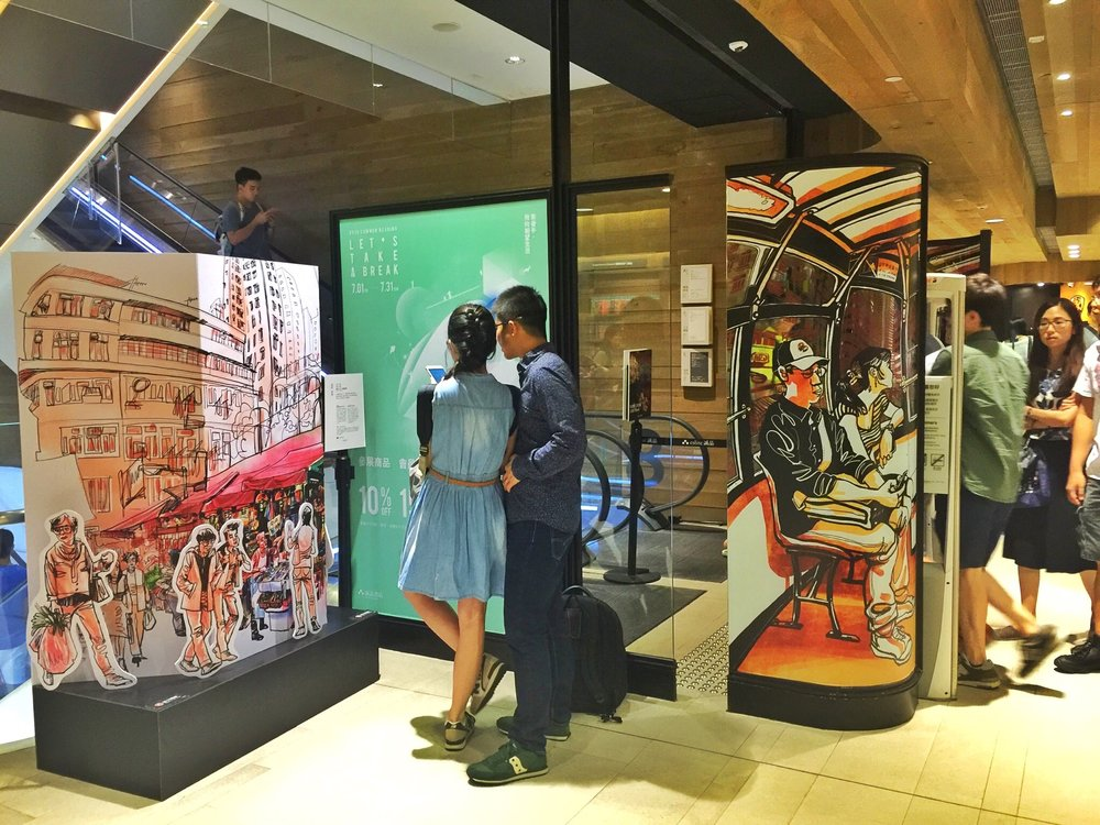 A section of the display at Eslite's flagship store in Causeway Bay