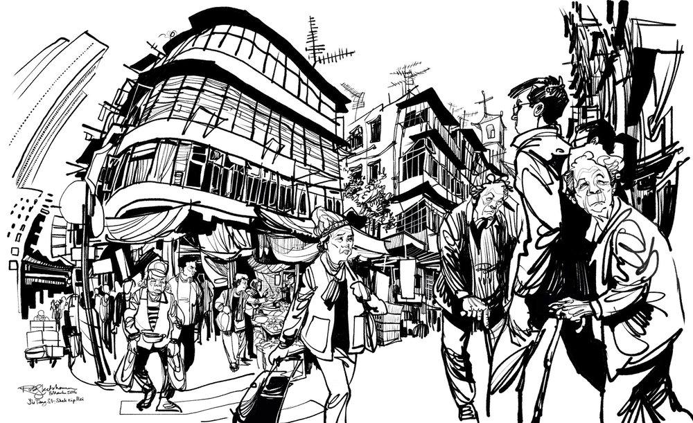 Yiu Tung Street