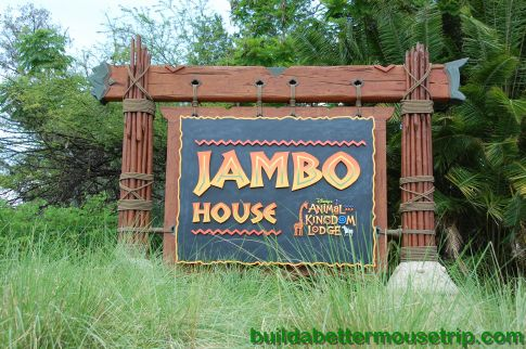 Movies Under the Stars at Animal Kingdom Lodge - Jambo House