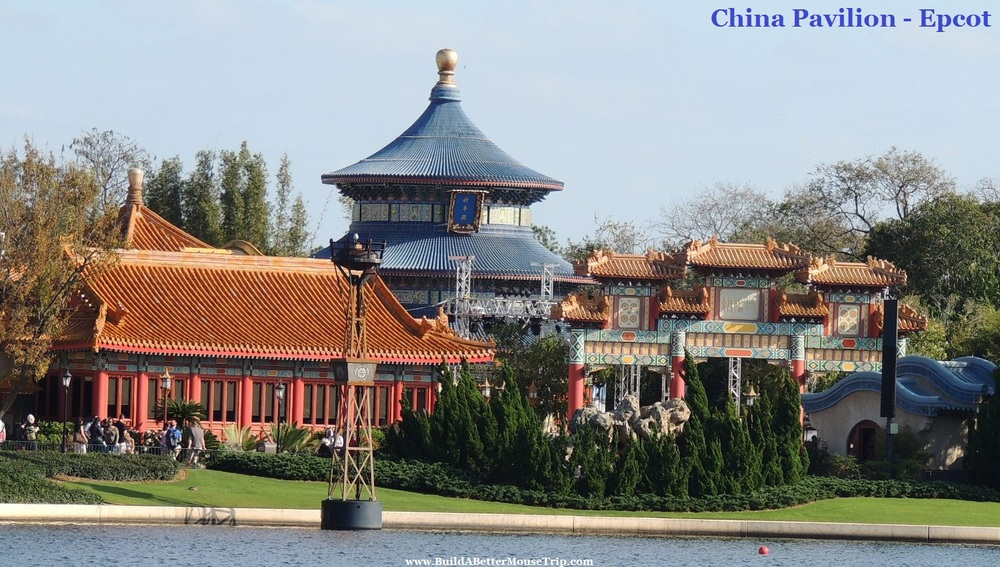 See Mulan at the China Pavilion in the World Showcase at Epcot - Walt Disney World Resort.