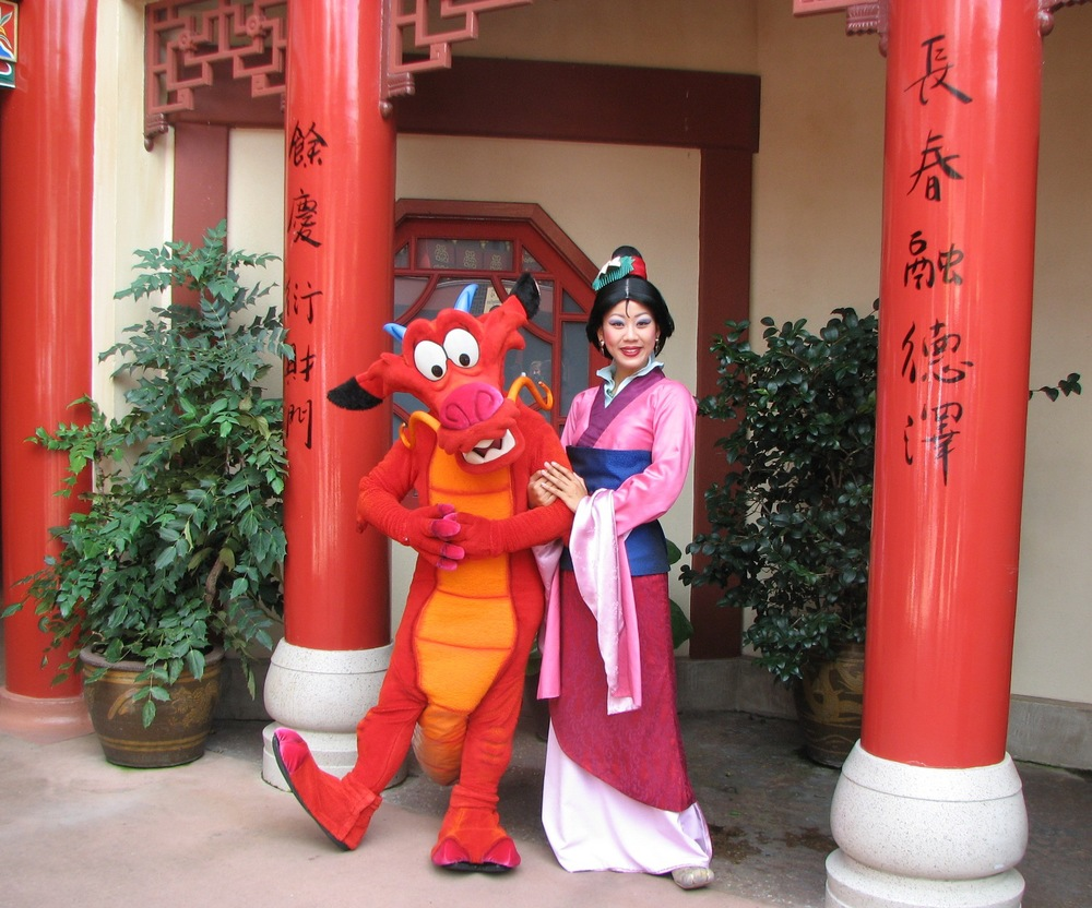 Mulan Meet-and-Greet in the China Pavilion at Epcot - Walt Disney World Resort