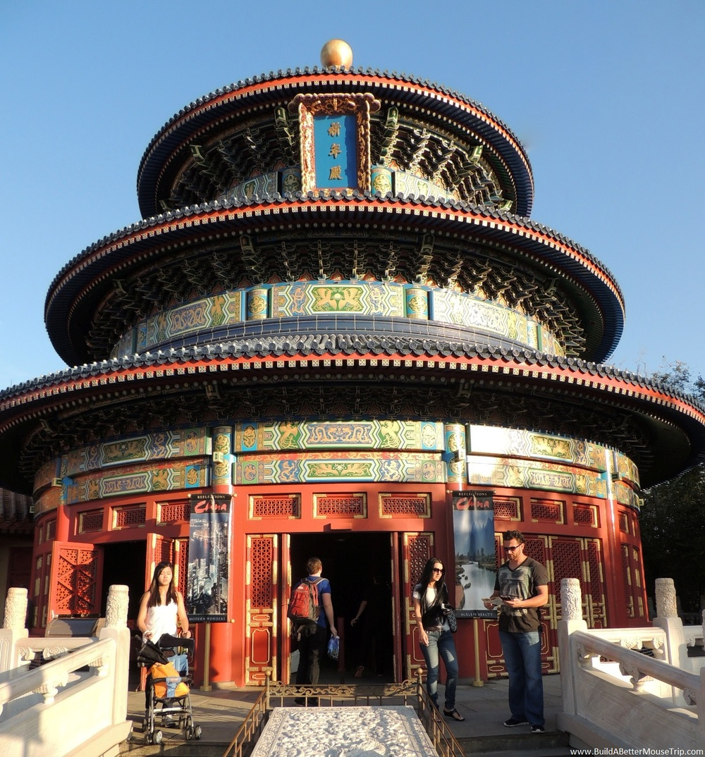 The China Pavilion in the World Showcase at Epcot / Disney World