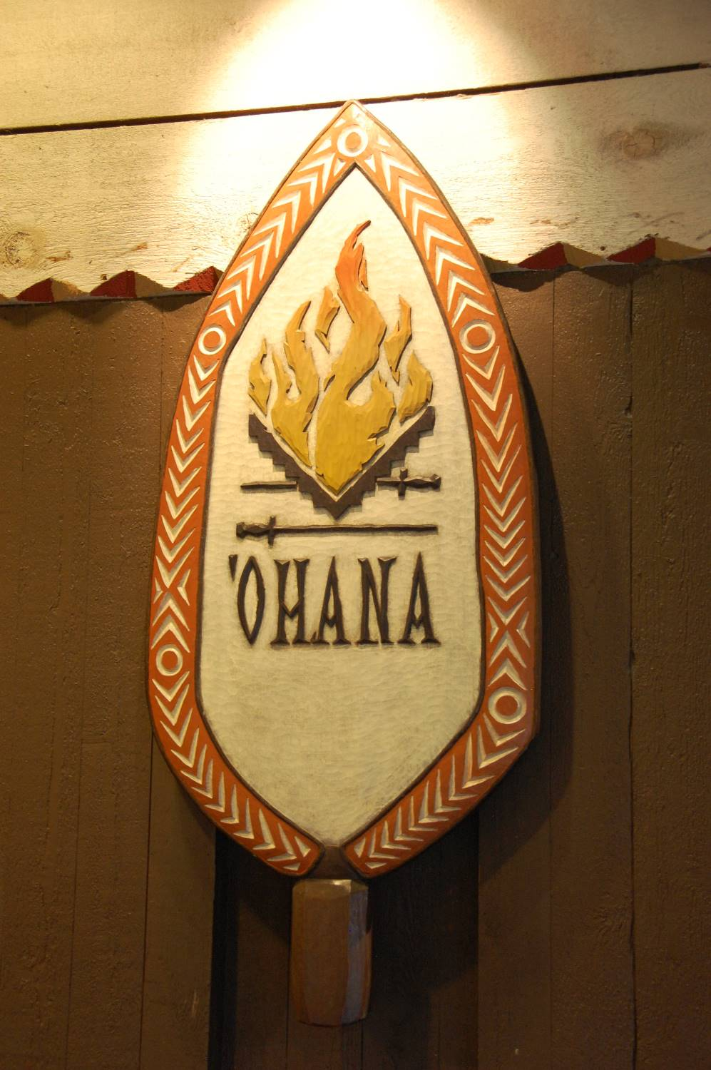 O'hana, a very popular restaurant serving breakfast & dinner at Disney's Polynesian Village Resort.  Breakfast includes Disney characters.