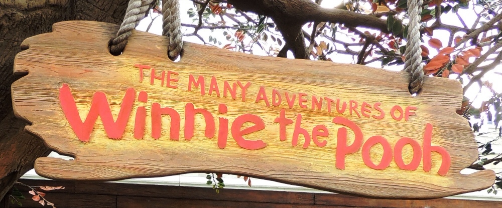 The Many Adventures of Winnie the Pooh is a sweet, gentle ride that is appropriate for all ages. Located in the Fantasyland area of the Magic Kingdom at the Walt Disney World Resort in Florida.