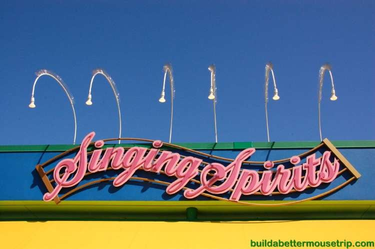 Singing Spirits pool bar at Disney's All-Star Music Resort